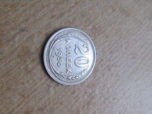 20 kapeiku , Rusija , 1930 sidabras