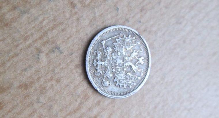 15 kapeiku, Rusija , 1905 sidabras
