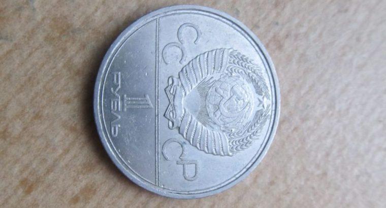 Rublis , Kosmosas , CCCP