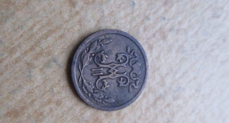 1 / 2 kapeikos , Rusija , 1897