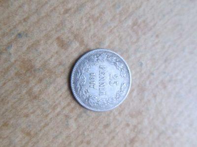 25 pennia ,Suomija Rusija ,1917 sidabras be karuno