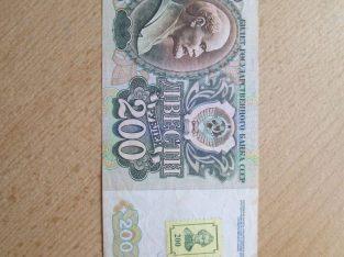 200 rubliu , Rusija , 1992 Leninas ВГ 3159227