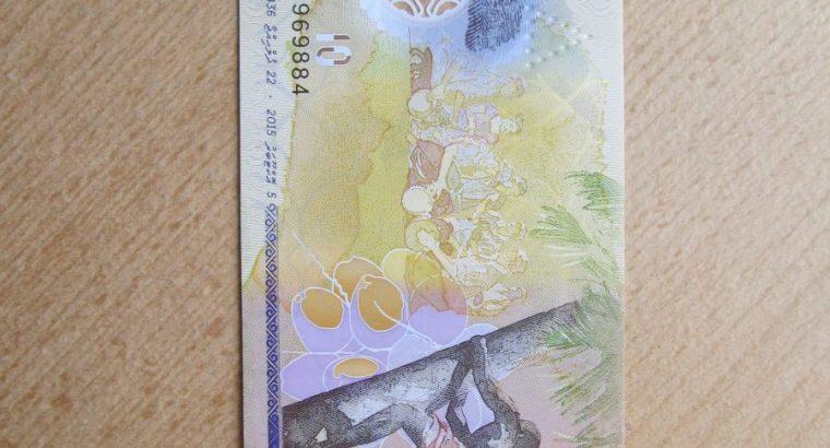 10 rufiyaa , Maldyvai , 2015 polimeras unc