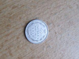 10 kapeiku , Rusija , 1913 sidabras