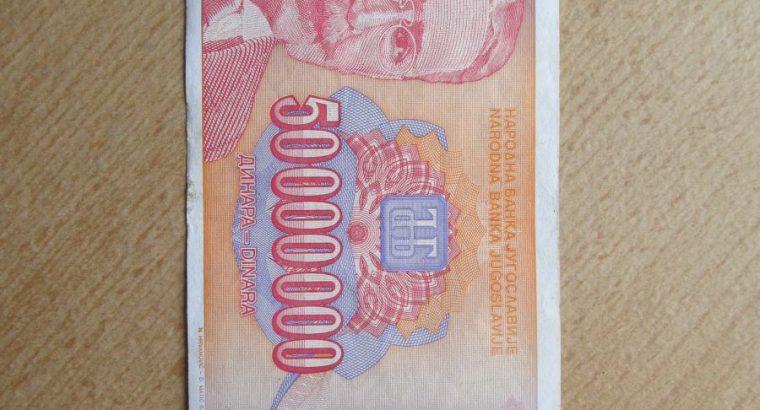 50 milijonų dinaru , Jugoslavija , 1993 .