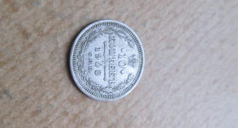 10 kapeiku , Rusija , 1908 sidabras