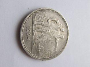 1 rublis , Rusija , 1924 sidabras