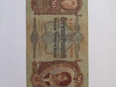 50 pengo , Vengrija , 1932