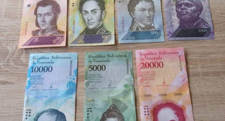 Venesuelos 7 skirtingu banknotus komplektas 2017 UNC