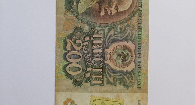 200 rubliu , Rusija , 1992 Leninas ВЗ 5420731