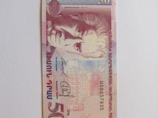 50 dram , Armėnija , 1998 unc