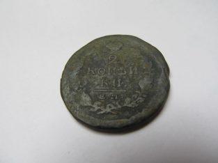 2 kapeikos , Rusija , 1819