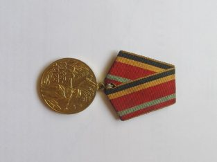 Medalis 30 metų pergalei Tėvynės kare