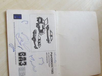 VAZ 2108 naudojimosi instrukcija , 1986