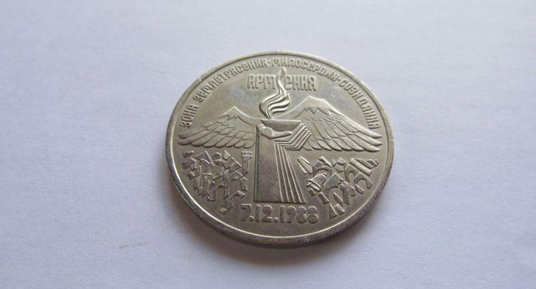 3 rubliai , žemės drebėjimas Armėnijoje , 1989