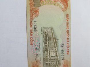 500 dong , Vietnamas nelenktas