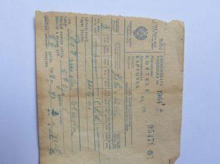 Laikraščio prenumeratos kortelė , 1964