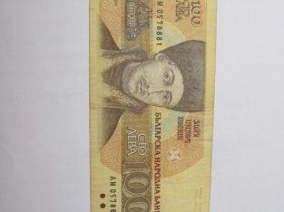 100 levu , Bulgarija , 1991