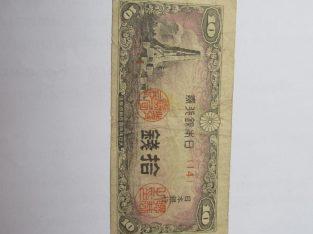 10 sen , Japonija , 1944