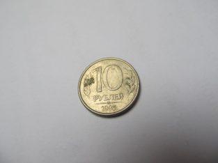 10 rubliu , Rusija , 1993