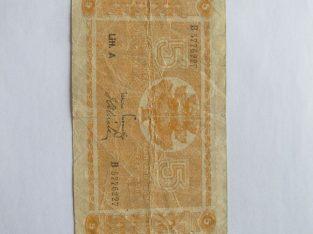 5 markaa , Suomija , 1945