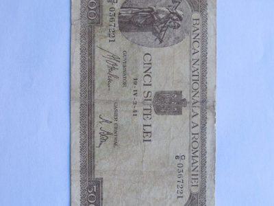 500 lei , Rumunija , 1941
