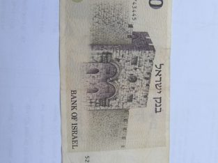 50 šekeliu , Izraelis , 1978