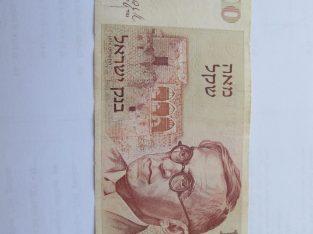 100 šekeliu , Izraelis , 1979