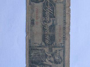 5 rubliai , Rusija , 1938 .