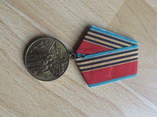 Medalis 40 metų pergalei Tėvynės kare