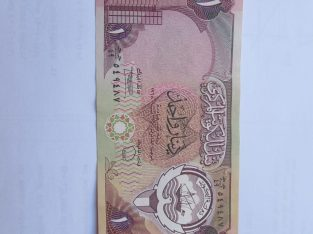 1 dinar , Kuveitas , 1980 unc