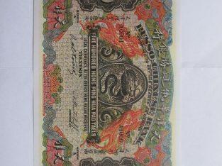 500 plan , Rusija Kinija , 1907