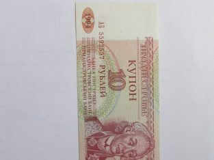 10 rubliu , Padnestrė , 1994 unc