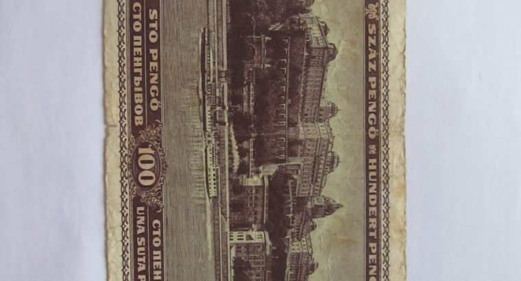 100 pengo , Vengrija , 1945