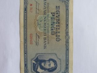 1 milijonas pengo , Vengrija , 1945