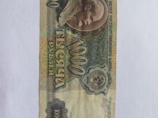 1000 rubliu , Rusija , 1991 Leninas АЛ 1881765