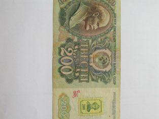 200 rubliu , Rusija , 1992 Leninas БА 8621448
