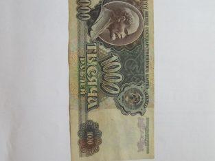 1000 rubliu , Rusija , 1992 Leninas ГГ1277378