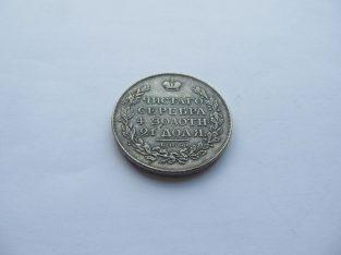 1 rublis , Rusija , 1814