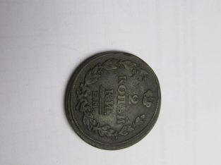 2 kapeikos , Rusija , 1814