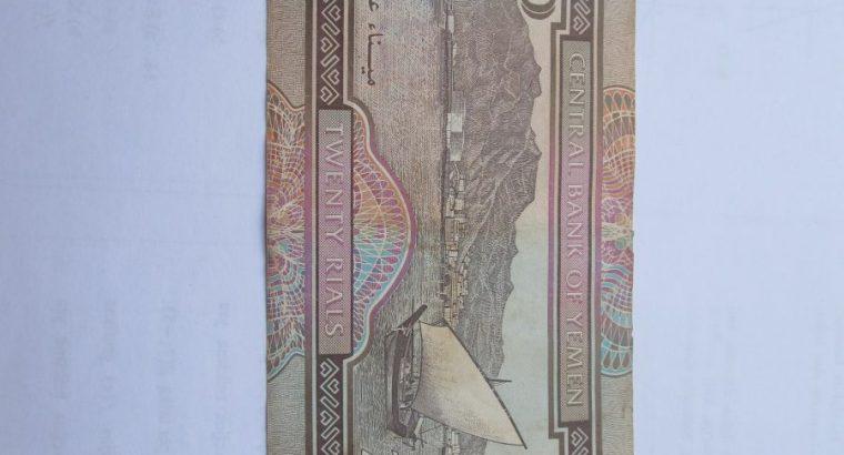 20 rials , Jemenas , 1985