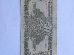 50 pengo , Vengrija , 1944
