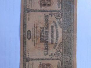 250 rubliu , Užkaukazė Rusija , 1918