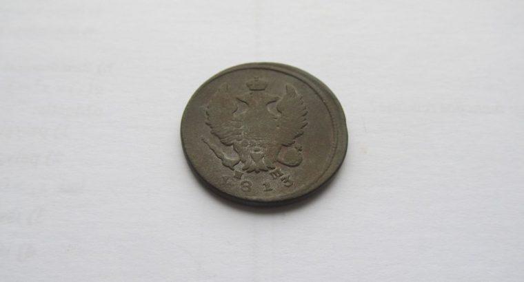 2 kapeikos , Rusija , 1813