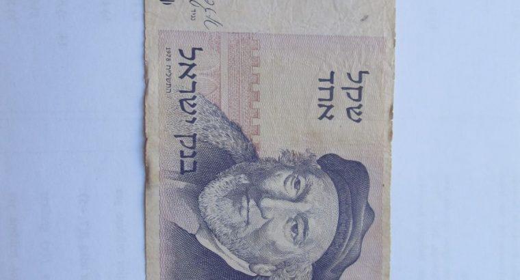 1 šekelis , Izraelis , 1978