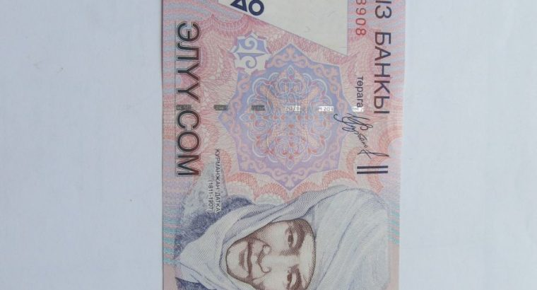 50 som , Kirgizija , 2002 nelenktas