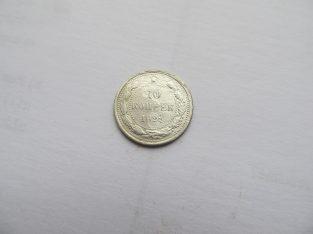 10 kapeiku , Rusija , 1922 sidabras