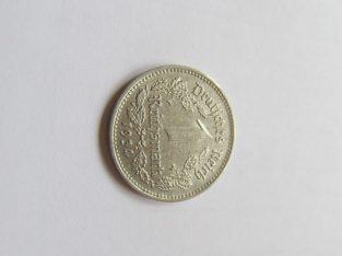1 reichsmark , Vokietija , 1934 A