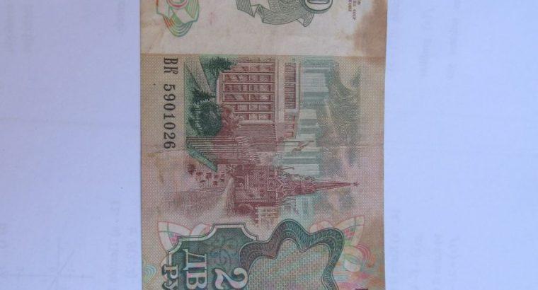 200 rubliu , Rusija , 1992 Leninas