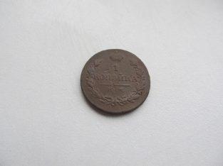 1 kapeika , Rusija , 1821
